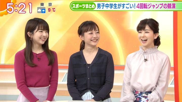 2019年02月06日福田成美の画像06枚目