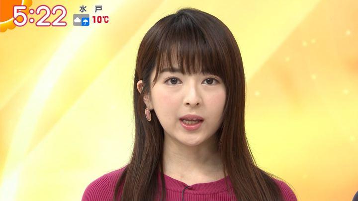 2019年02月06日福田成美の画像07枚目