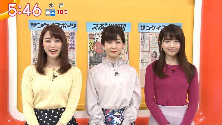 2019年02月06日福田成美の画像09枚目