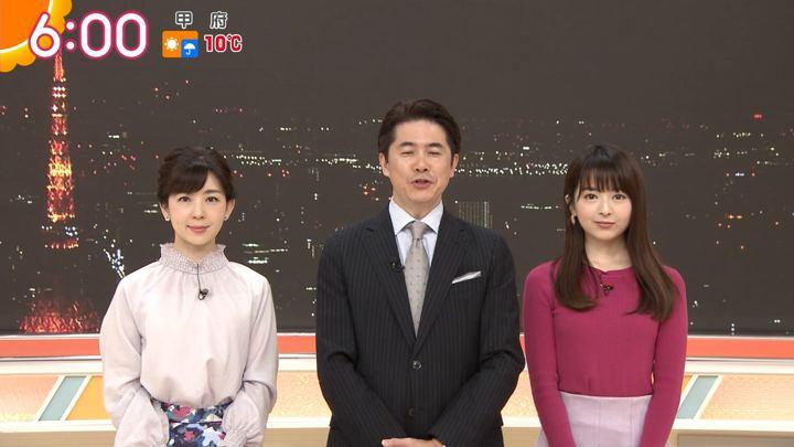 2019年02月06日福田成美の画像11枚目