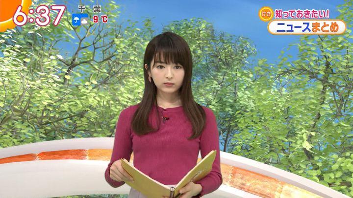 2019年02月06日福田成美の画像15枚目