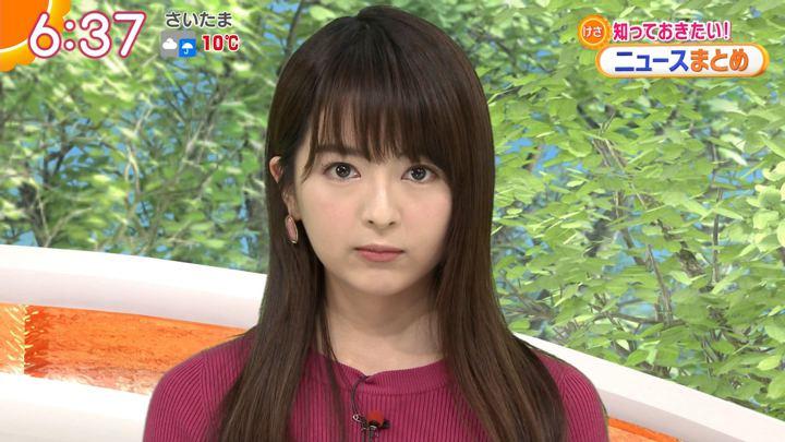 2019年02月06日福田成美の画像17枚目
