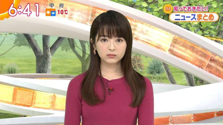 2019年02月06日福田成美の画像18枚目