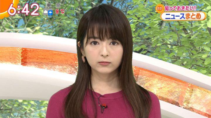 2019年02月06日福田成美の画像19枚目