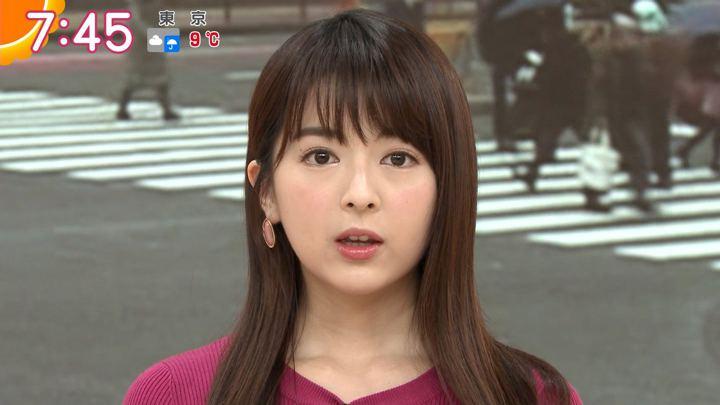 2019年02月06日福田成美の画像21枚目