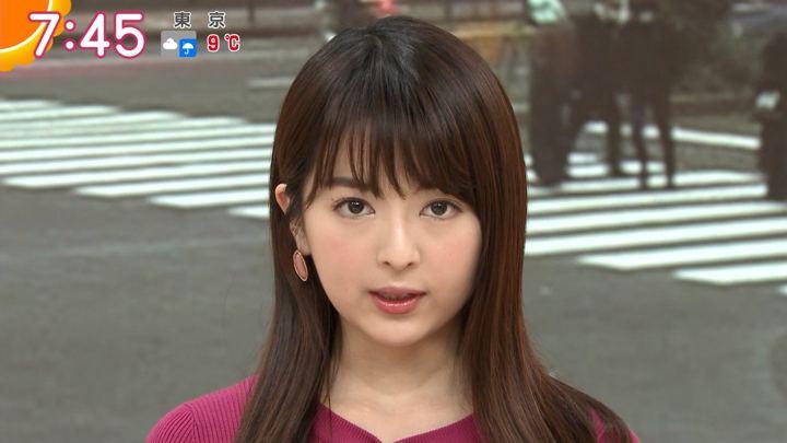 2019年02月06日福田成美の画像22枚目