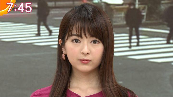 2019年02月06日福田成美の画像23枚目