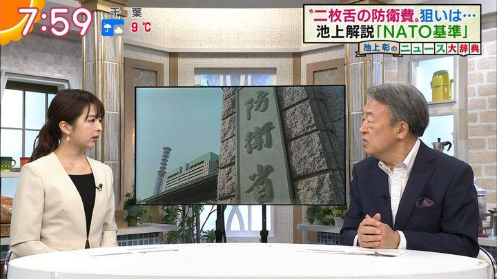 2019年02月06日福田成美の画像25枚目