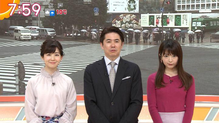 2019年02月06日福田成美の画像26枚目