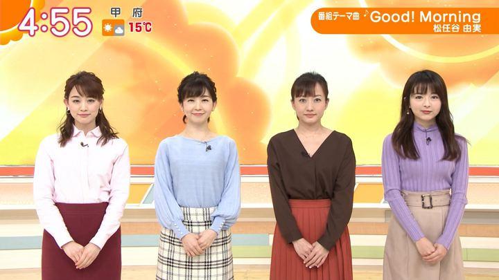 2019年02月07日福田成美の画像01枚目