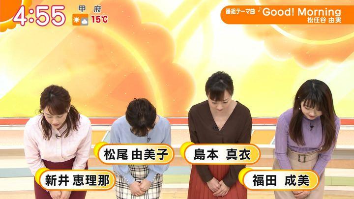 2019年02月07日福田成美の画像02枚目
