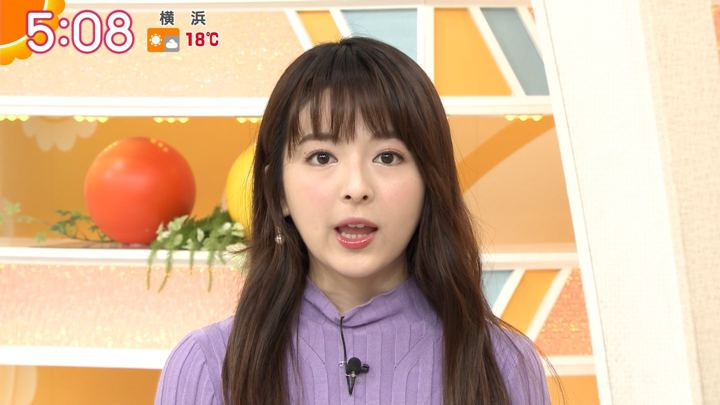 2019年02月07日福田成美の画像04枚目