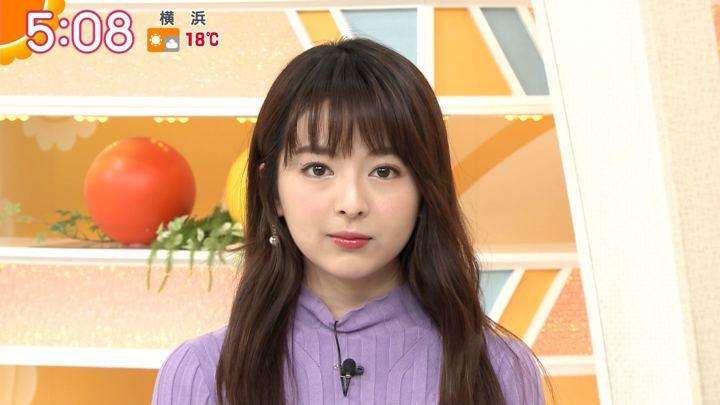 2019年02月07日福田成美の画像05枚目
