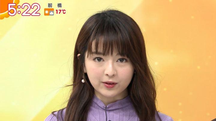2019年02月07日福田成美の画像07枚目