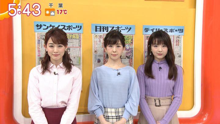 2019年02月07日福田成美の画像13枚目