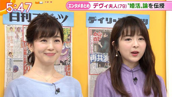 2019年02月07日福田成美の画像14枚目