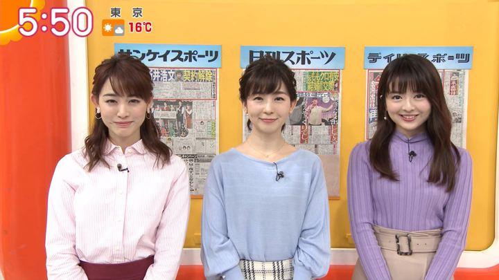 2019年02月07日福田成美の画像15枚目