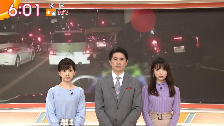 2019年02月07日福田成美の画像17枚目