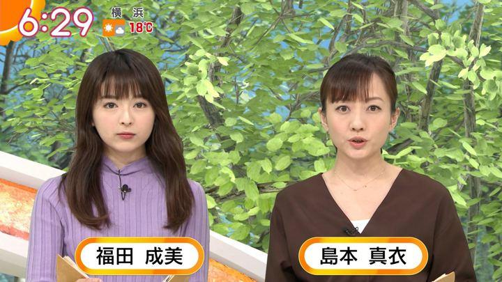 2019年02月07日福田成美の画像18枚目