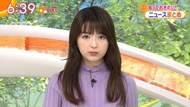 2019年02月07日福田成美の画像21枚目