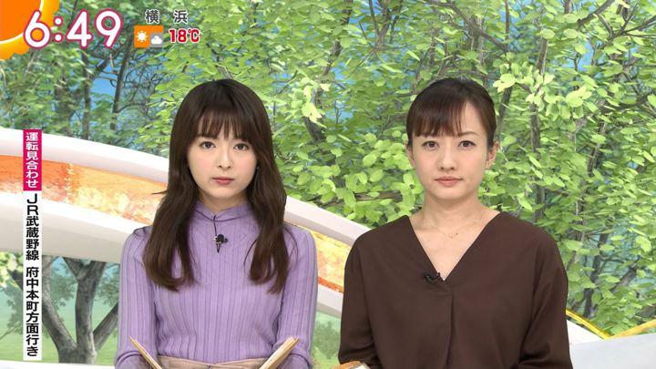 2019年02月07日福田成美の画像23枚目