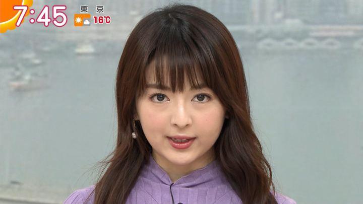 2019年02月07日福田成美の画像25枚目