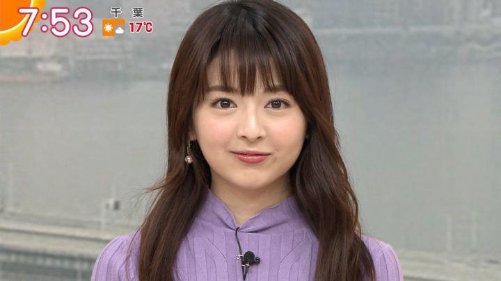 2019年02月07日福田成美の画像26枚目