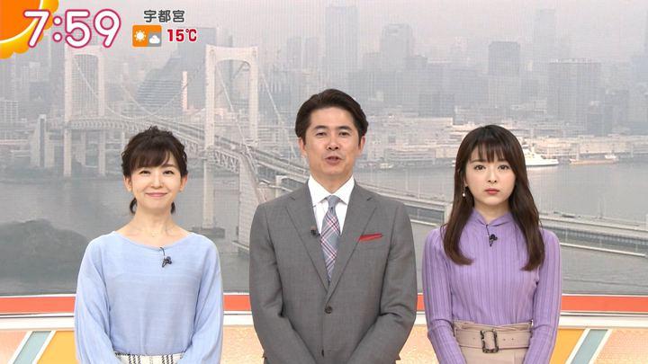 2019年02月07日福田成美の画像27枚目