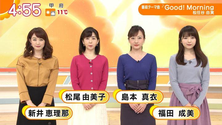 2019年02月08日福田成美の画像01枚目