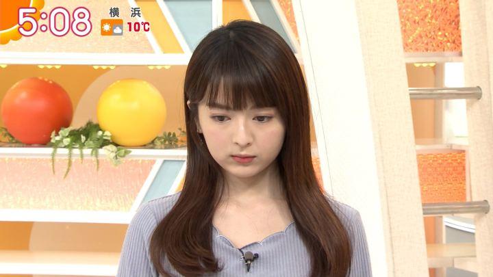2019年02月08日福田成美の画像02枚目