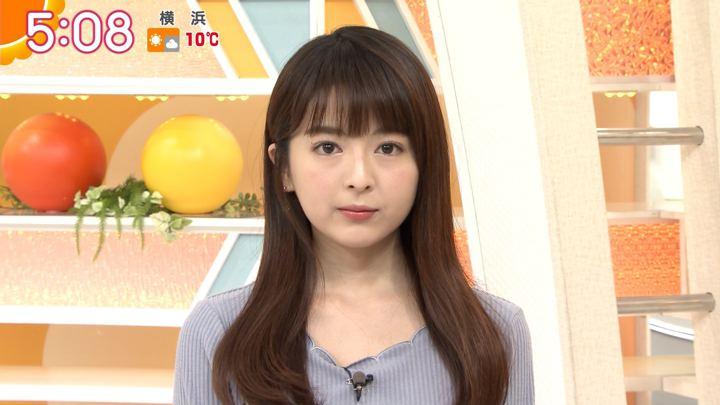 2019年02月08日福田成美の画像04枚目