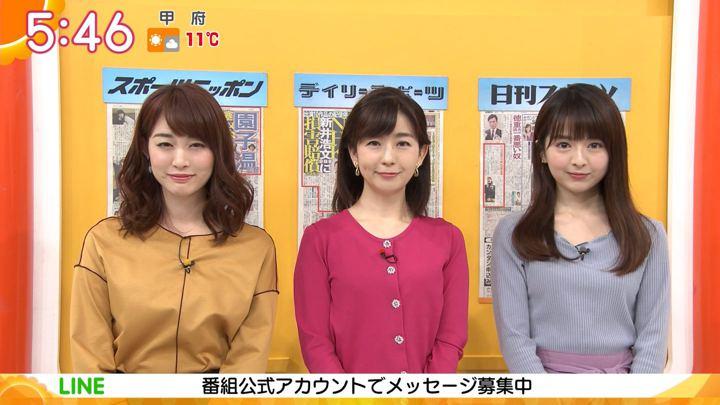 2019年02月08日福田成美の画像10枚目