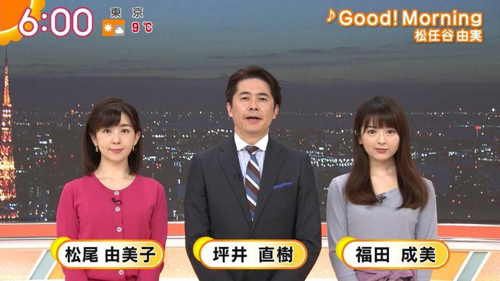 2019年02月08日福田成美の画像11枚目