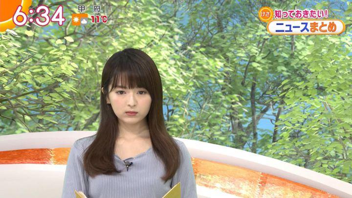 2019年02月08日福田成美の画像12枚目