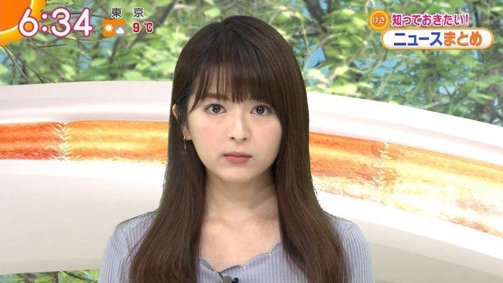 2019年02月08日福田成美の画像13枚目