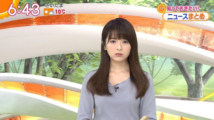 2019年02月08日福田成美の画像15枚目