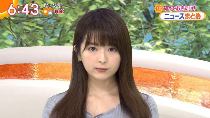 2019年02月08日福田成美の画像16枚目