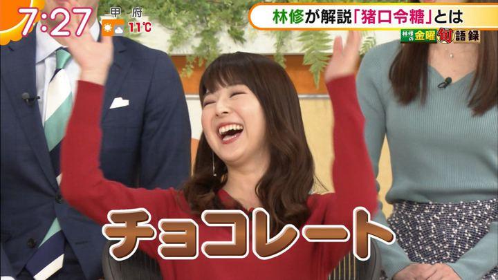 2019年02月08日福田成美の画像19枚目