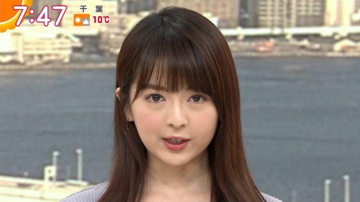 2019年02月08日福田成美の画像25枚目