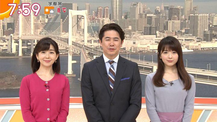 2019年02月08日福田成美の画像27枚目