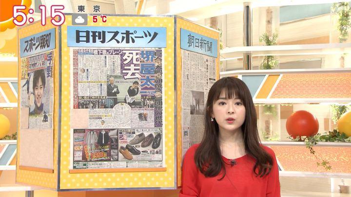 2019年02月11日福田成美の画像05枚目