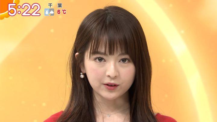 2019年02月11日福田成美の画像07枚目