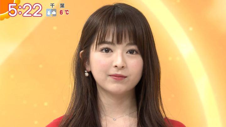 2019年02月11日福田成美の画像08枚目