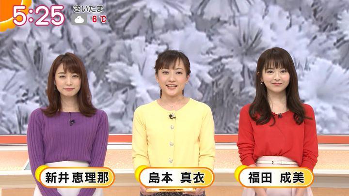 2019年02月11日福田成美の画像09枚目