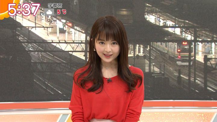 2019年02月11日福田成美の画像11枚目