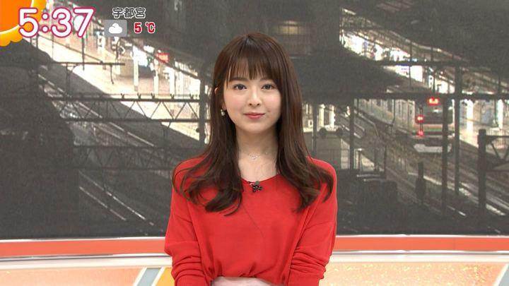 2019年02月11日福田成美の画像12枚目