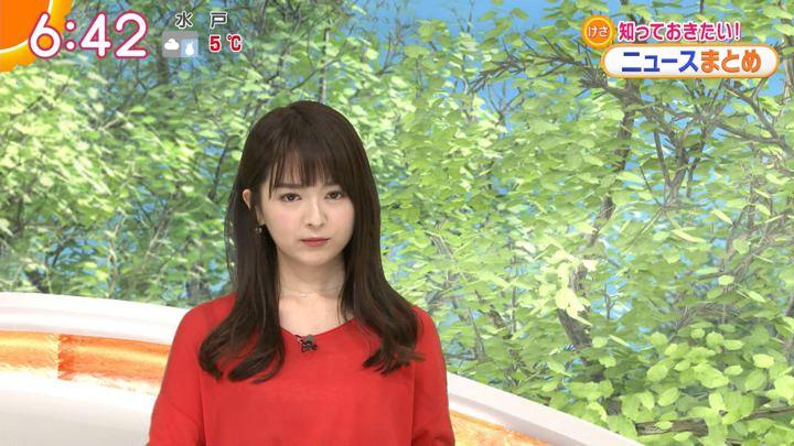 2019年02月11日福田成美の画像17枚目