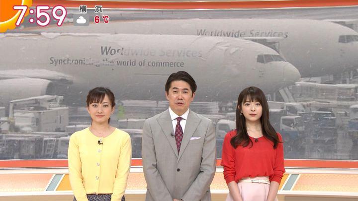2019年02月11日福田成美の画像22枚目
