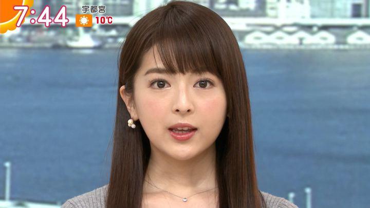 福田成美 グッド!モーニング (2019年02月12日放送 28枚)
