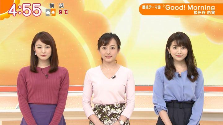 2019年02月13日福田成美の画像01枚目